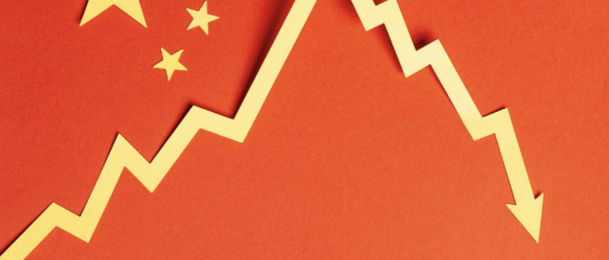 Қытайдың экспорты төмендеп кетті - на finance.bugin.kz